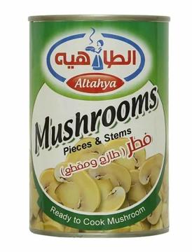 الصورة: الطاهيه مشروم شرائح 400 جم