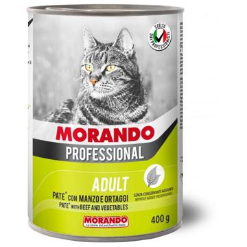 الصورة: موراندو اكل قطط بطعم اللحم البقرى 400جم