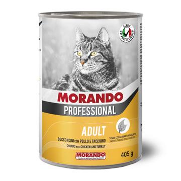 الصورة: موراندو اكل قطط بطعم الدجاج والديك الرومى 405جم