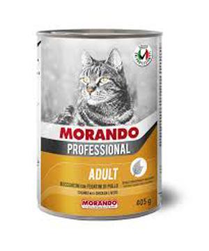 الصورة: موراندو اكل قطط بطعم الدجاج 405جم