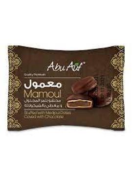 الصورة: ابو العوف معمول بالعجوه مغطى بالشيكولاته 1 قطعه