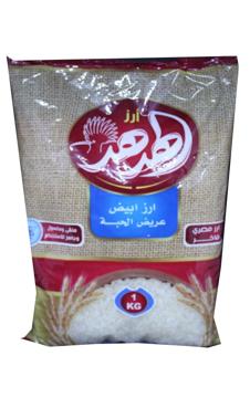 الصورة: الهدهد ارز عريض الحبة 1 ك